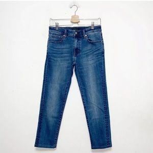 Uniqlo Blue Skinny Crop Jeans
